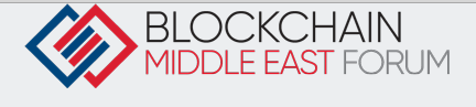 Blockchain middle east form