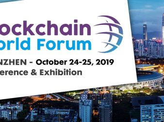 Blockchain World Forum Shenzhen